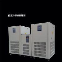 通化低温冷却液循环泵、大研仪器、低温冷却液循环泵厂家