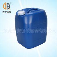供应耐酸碱30L升塑料桶样式多样齐全 30kg化工包装桶 价格优惠