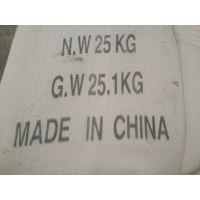 供应东莞市 江门市轻质碳酸钙(轻钙粉)密封剂专用CAC03优质1600目