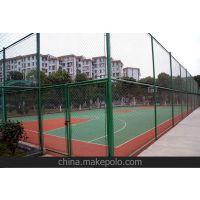 南京商家主营 体育场围栏网 球场围网 勾花护栏网 厂家定制