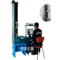 QJ210A供应焊接拉力试验机厂家