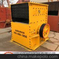 云南日产千吨石料设备方箱破价格|裕洲机械