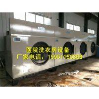 医院洗衣房设备直销价格-大型医院100公斤烘干机出厂价