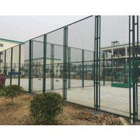 体育围栏厂家供应体育场围网价格 勾花网护栏网 足球场围网 铁路围栏网