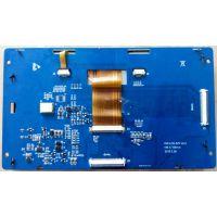 辉为7寸电阻触摸屏AT070TN92 AM335\IMX6 RGB