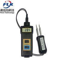 弗洛拉科技MC-7806水分仪 纸张水分仪 木材测湿仪