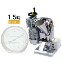 小型涡轮压片机/中西粉末压片机/诊所专用压片机