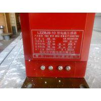 宇烁户内浇注式电流互感器LZZBJ9-10