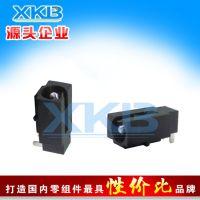 星坤XKB DC插座DC-087插件环保血压仪器DC电源插座