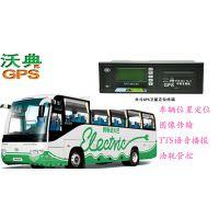 电动巴士,网约车卫星定位 沃典汽车行驶记录仪 平台远程车辆管理