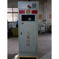 厂家直销鸿嘉利GQQ120/2.5-HJL无管网柜式七氟丙烷气体灭火装置