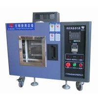 供应长崎科技TK-HL系列台式高温老化试验箱