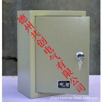 厂家直销PZ40电表箱 户外防雨电表箱 明装电表箱 暗装电表箱