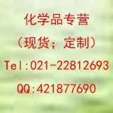 供N-正丁基-N-甲基乙醇胺  CAS:2893-48-3
