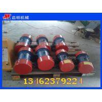 振动电机、YZU系列振动电机、供应优质震动电机YZU-20-6