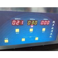 功率可调型超声波清洗机报价