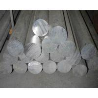 大量供应铝棒/铝合金棒/纯铝棒LY12棒6063铝棒