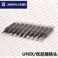 供应原装日本UNIX优尼P2D-R P25D-R焊接烙铁咀