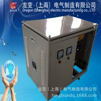 SG-400KVA三相干式隔离,数显变压器,检验变压器,测试变压器