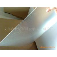 供应有机透明PS板,画框,相框,亚克力塑料板