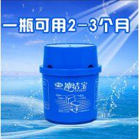 新装超耐用华仆冲洁宝 卫生间微生物除菌除臭剂 洁厕灵 蓝泡泡