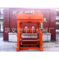 现货供应新型免烧砖机 优质砌块成型机 空心砌块成型机