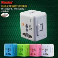 【***迷你】USB全球通插座 USB手机充电器 迷你国外插座充电器