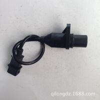 汽车传感器现代雅绅特 伊兰特 悦动VVT曲轴位置传感器39180-26900