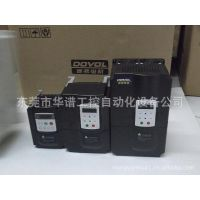 东莞销售迷你型DV300  家用空调专用变频器220V 0.5KW