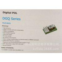 DELTA/台达电源模块DGQ12S0A0S25PFA
