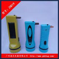 逐光019厂家批发LED 1W太阳能塑料手电筒 可以家用及太阳能充电