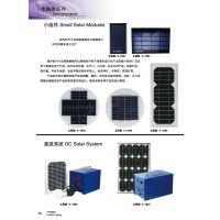 新农村建设专用户外LED太阳庭院灯