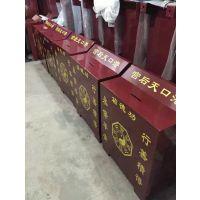 佛教用品 寺庙用品 钢板电子语音功德箱 庙宇香油箱