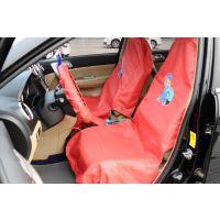 定制 汽车维修三件套 水洗皮保养修车防护座椅套 汽修皮革五件套 特价