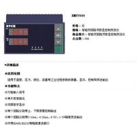 XMB72UU66,陕西百特,XMB72UU66VP