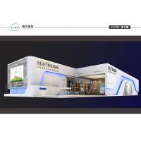 专业展会特装展台设计搭建优选广州斯托展览