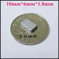金聚进 生产N35钮扣强磁、仪表磁钢、磁吸供应,量大优惠!