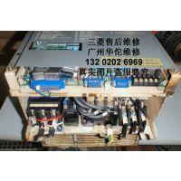二手三菱变频器维修FR-Z240-7.5K-ER维修