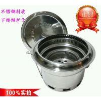 石家庄韩国烤肉炉子(下排烟烧烤炉)