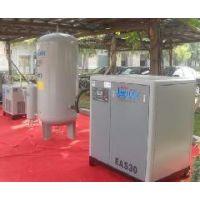 惠州变频空压机定制,变频节能空压机