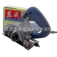 东成切割机电动工具石材切割机Z1E-FF02-110云石机大理石混凝土开槽机