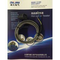 热流道注塑机弹簧加热圈 进口、国产热流道加热器 弹簧加热圈弹簧加热器