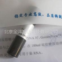 二溴对甲基偶氮甲磺价格 WD2963