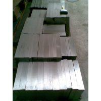 现货供应YEM-K日立进口模具钢圆棒板材