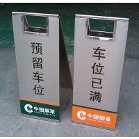 供应海南塑料A字牌 交通设施 广州茂名信宜高州化州不锈钢A字牌