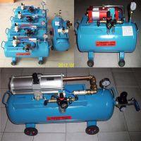 XY气动空气增压泵 气体增压装置厂家直销/气驱动空气放大增压器(十倍增压)