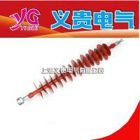上海义贵电气FXBW4-66/120复合悬式绝缘子具有耐酸,碱,耐热老化的抗脆性能,防震力度强,不会