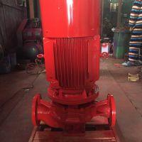 消防泵XBD9/15-80L喷淋泵价格消火栓泵