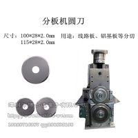 LED铝基板分板机 PCB玻纤板分板机 线路板分板机 电路板分割机