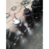 55KW无堵塞潜水泵WQ250-600-20价格多少?
